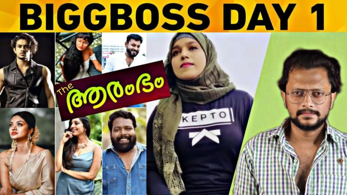 Bigg Bigg Malayalam 3 day 1 16th february episode written update