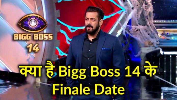 Bigg Boss 14 Finale