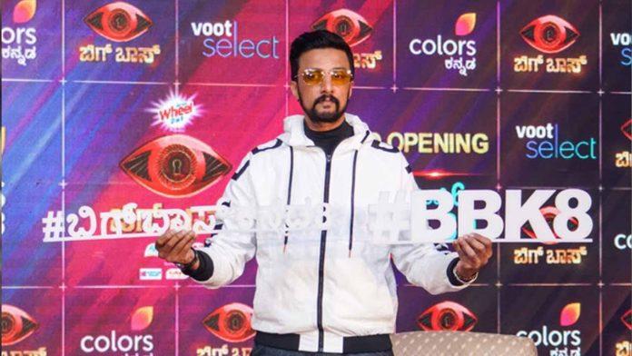Bigg Boss 8 Kannada
