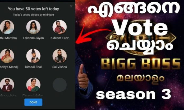 Bigg-Boss-Malayalam-3-Voting-Results-26-February-2021