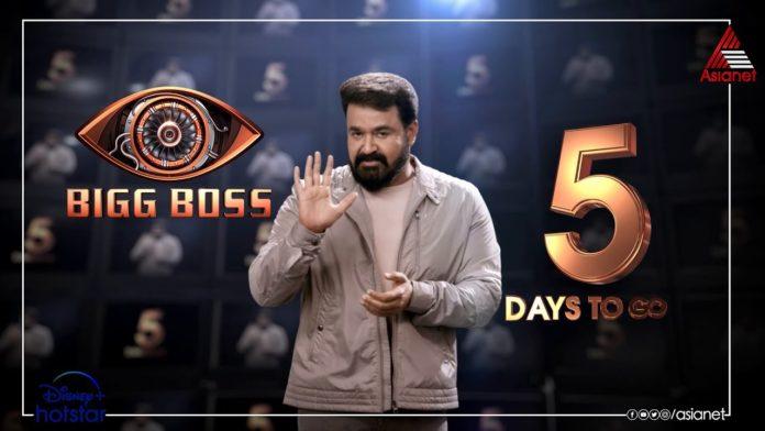 Bigg Boss Malayalam 3 contestants update