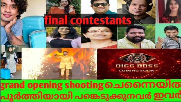 Bigg Boss Malayalam 3 grand opening contestants list live updates
