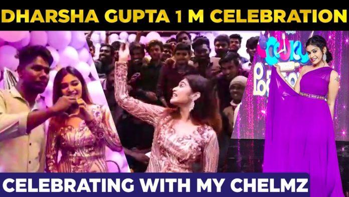 Dharsha Gupta fan meet