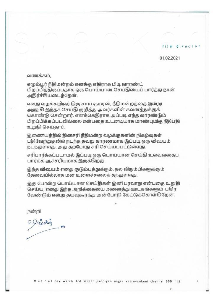 Director Shankar Arrest Warrant