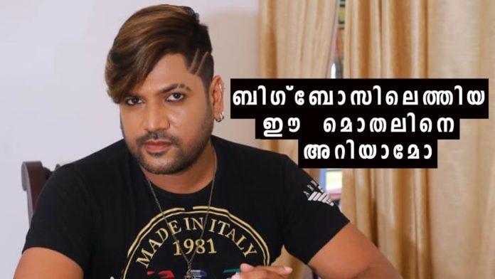 Firoz Khan Sajna Khan Bigg Boss Malayalam 3