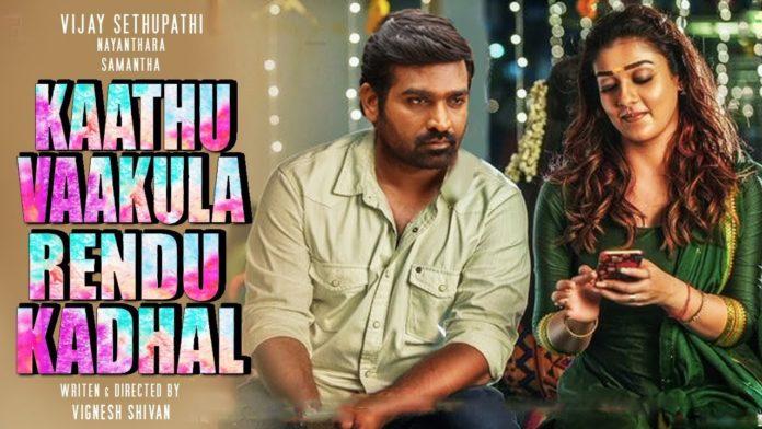 'Kaathu Vaakula Rendu Kaadhal' song release vignesh