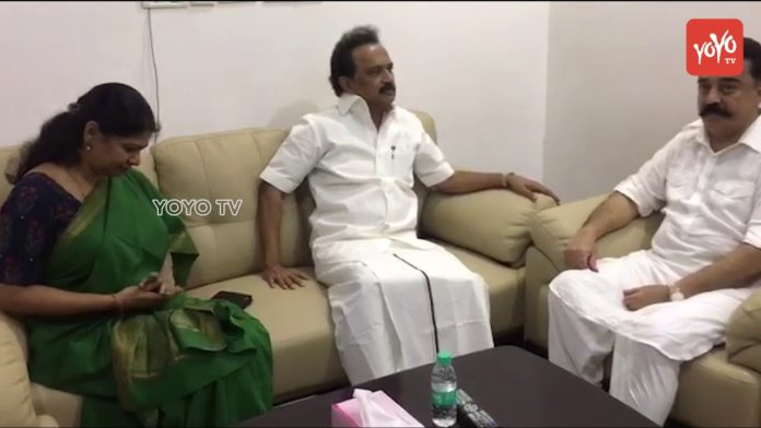 Kamal Haasan Stalin Makkal Needhi Maiam