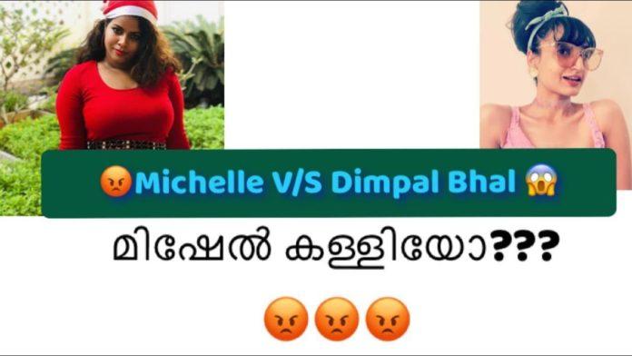 Michelle vs Dimpal BIGG BOSS