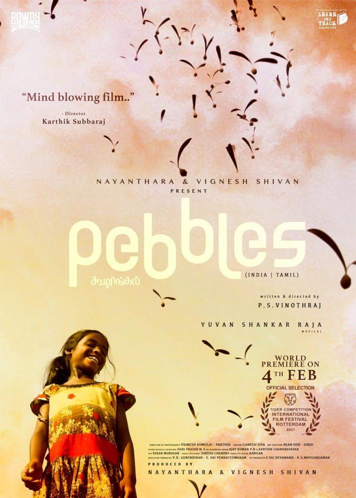 Nayanthara Vignesh Pebbles