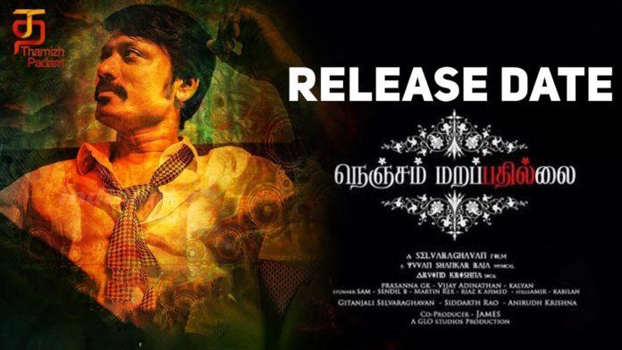 Nenjam Marappathillai release date