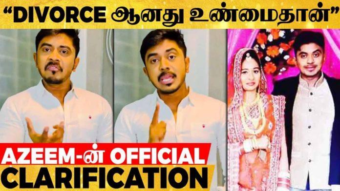 Pagal Nilavu Azeem Divorce