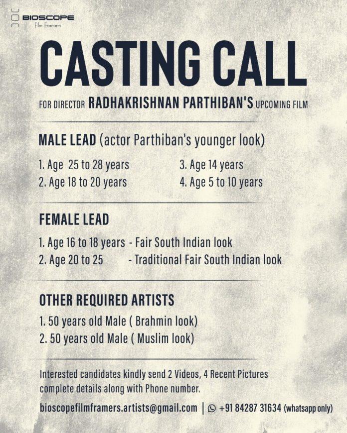 R Parthiban Casting Call