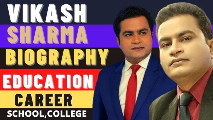 Republic Tv Vikas Sharma death