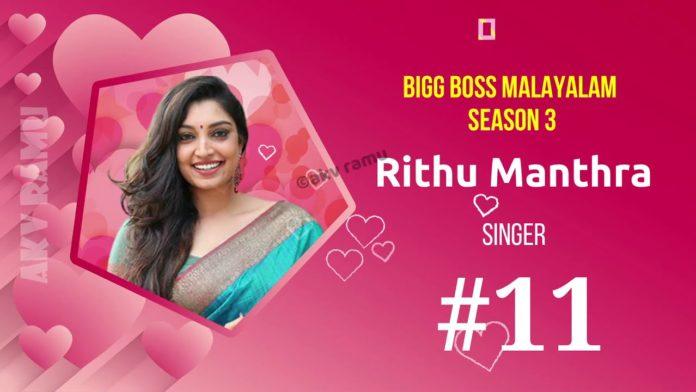 Rithy Manthra Bigg Boss Malayalam 3