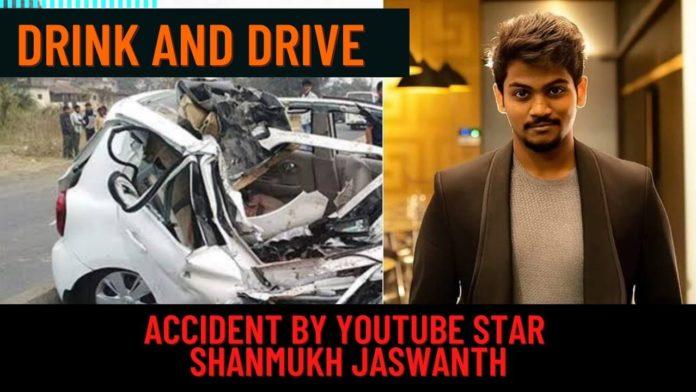 Shanmukh Jaswanth Accident news