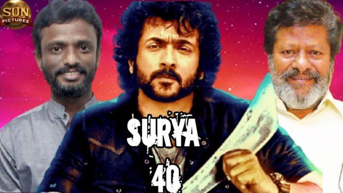 Suirya Rajkiran movie