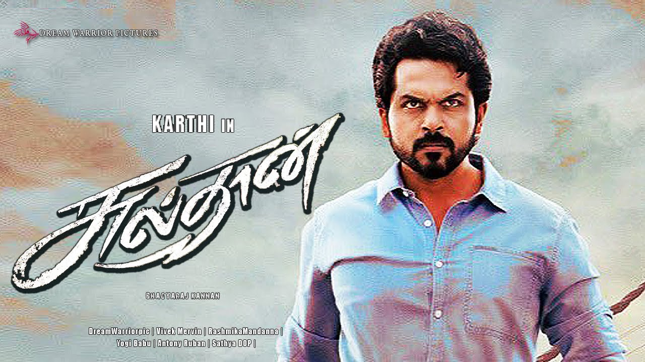 Sultan Tamil Movie release date: Karthi's Sulthan to release on 2nd April  2021, Teaser released today - TheNewsCrunch