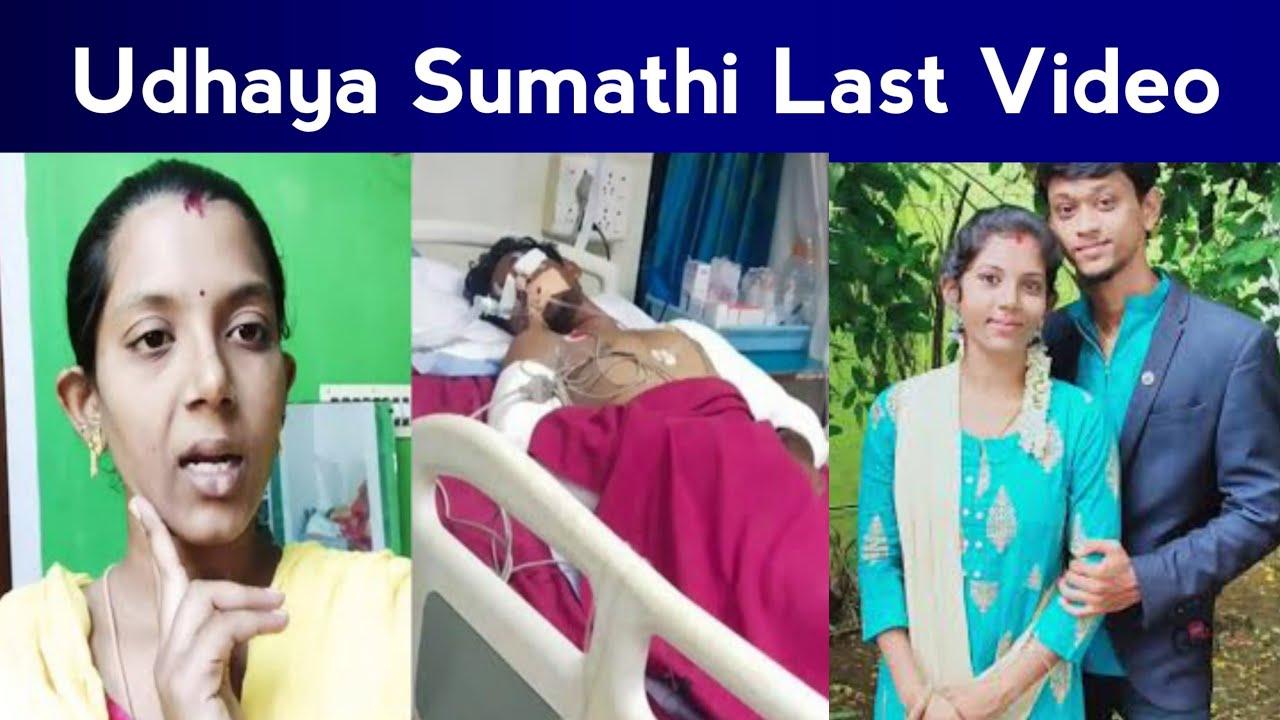 Udhaya Sumathi death news
