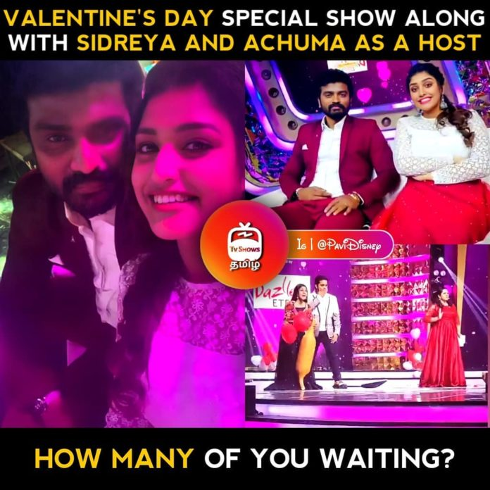 VJ Archana Vijay Tv new show host
