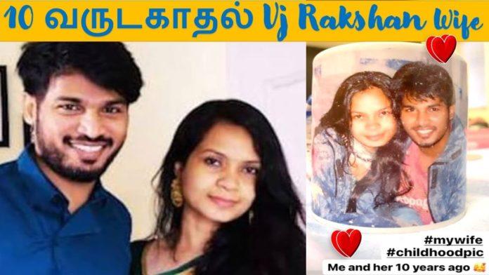 VJ Rakshan married 10 years