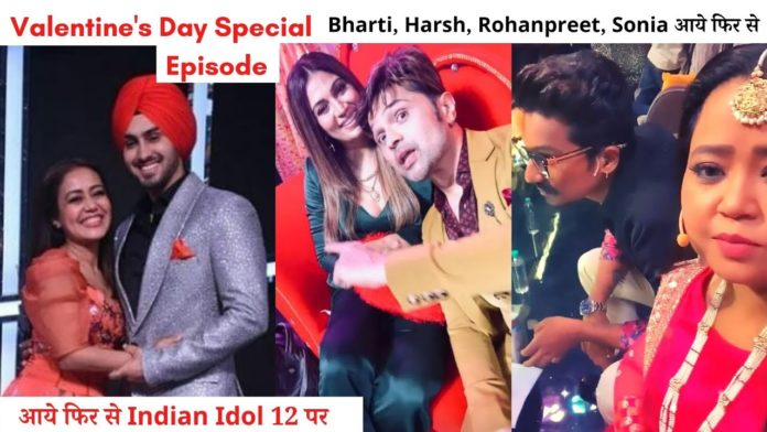 Valentines Day special Indian Idol 12