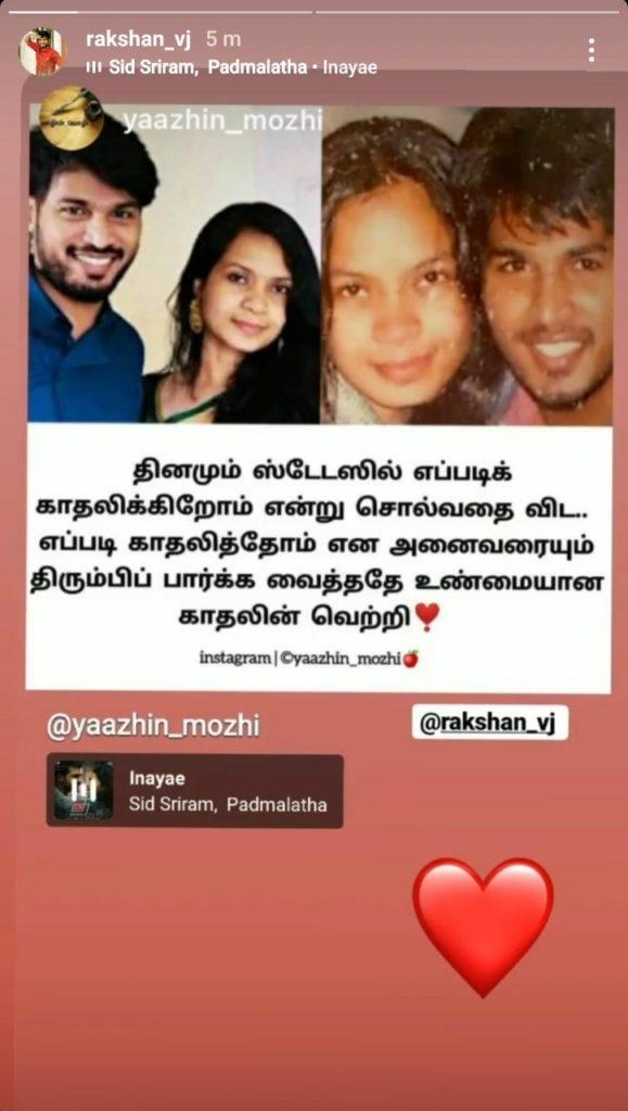Vj Rakshan reason for hiding marriage