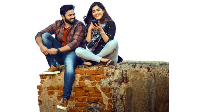 Zee Telugu premiere