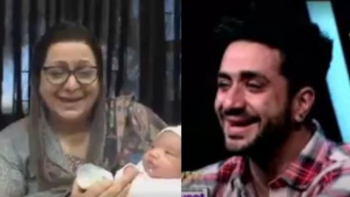 Aly Goni Mother call