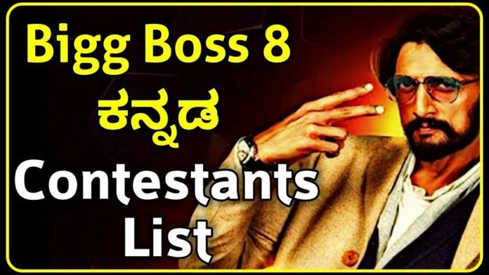 bigg-boss-kannada-8-contestants-list-with-photos