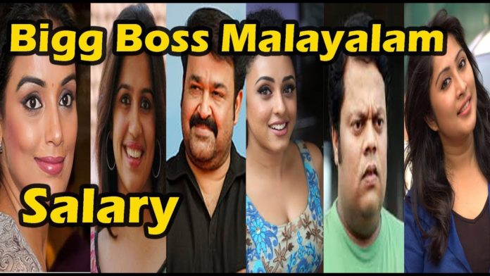 bigg boss malayalam 3 host mohanlal salary