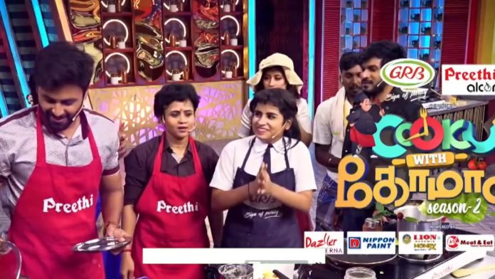 Cook With Comali 20th February 2021 Episode Highlights: Pugal As Maari,  Shivangi as Samantha, Task & Elimination Updates! - TheNewsCrunch