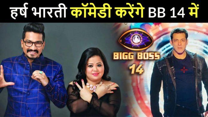 Bigg Boss 14 February 19 2021