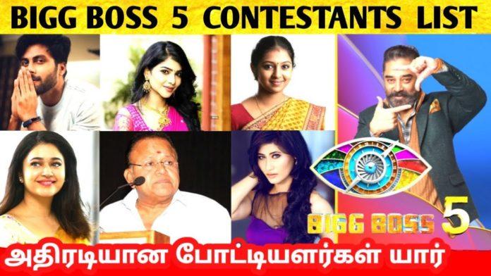 Bigg Boss 5 Tamil contestants