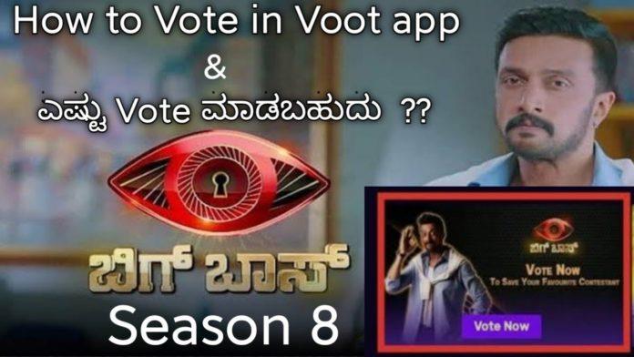 Bigg-Boss-Kannada-Season-8-26th-March-2021-Voting-Results