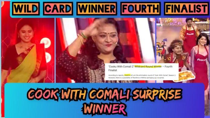 'Cook With Comali 2' elimination round winner fourth finalist