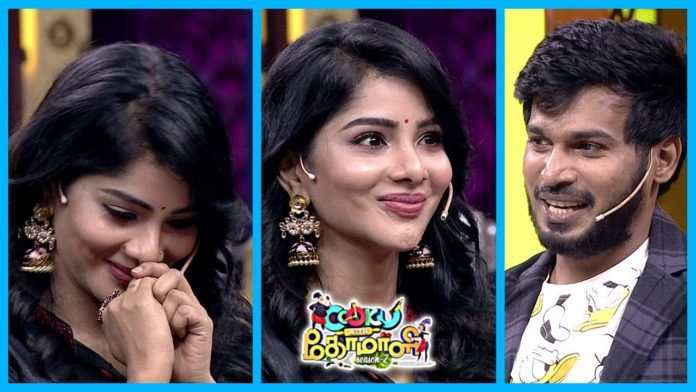 Cook with Comali Pavithra wild card winner