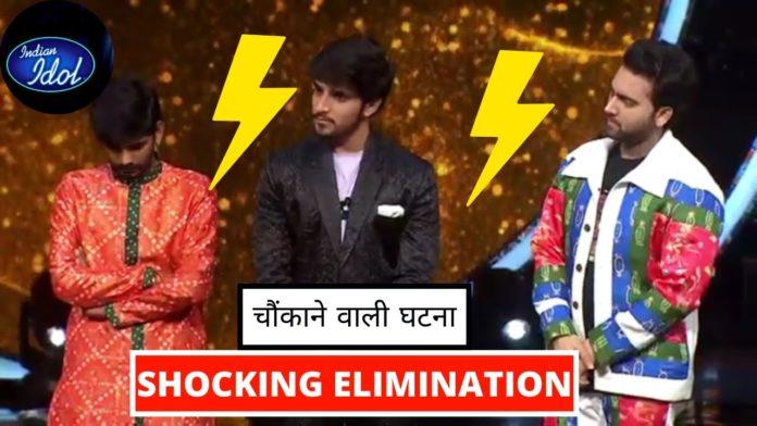 Indian Idol 12 Elimination Niachiket lele