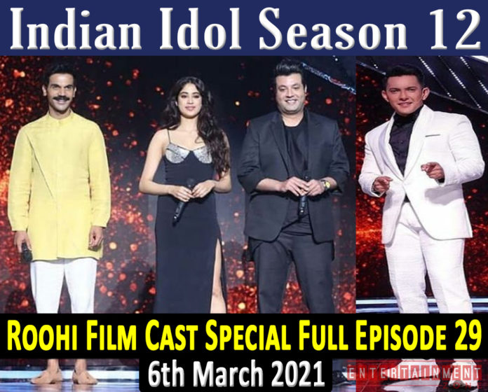 Indian-Idol-Season-12-6th-March-2021-elimination
