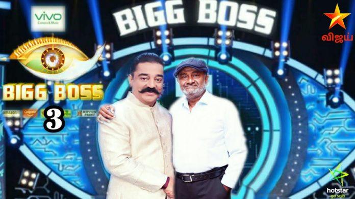 MS Bhaskar Bigg Boss 5