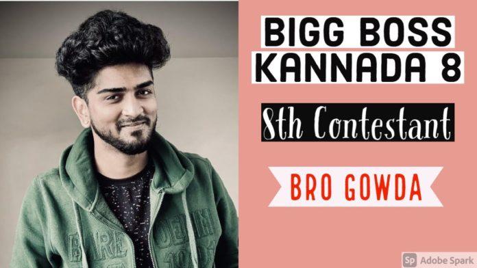 Shamanth Bigg Boss Kannada