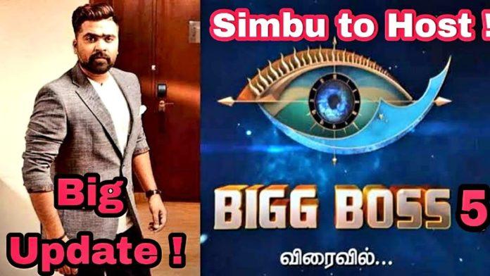 Simbu Bigg Boss 5 Tamil