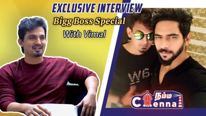 Vimal Venkatesan Bigg Boss 5 Tamil