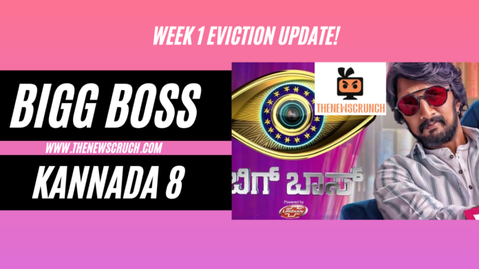 bigg boss kannada 8 week 1 eviction