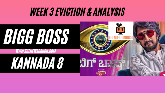 bigg boss kannada 8 eviction week 3