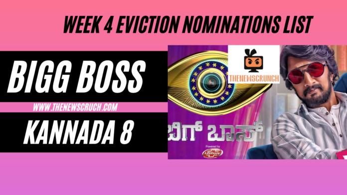Bigg Boss kannada 8 eviction nomination list week 4