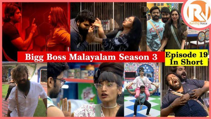 bigg boss malayalam 5th march episode written update