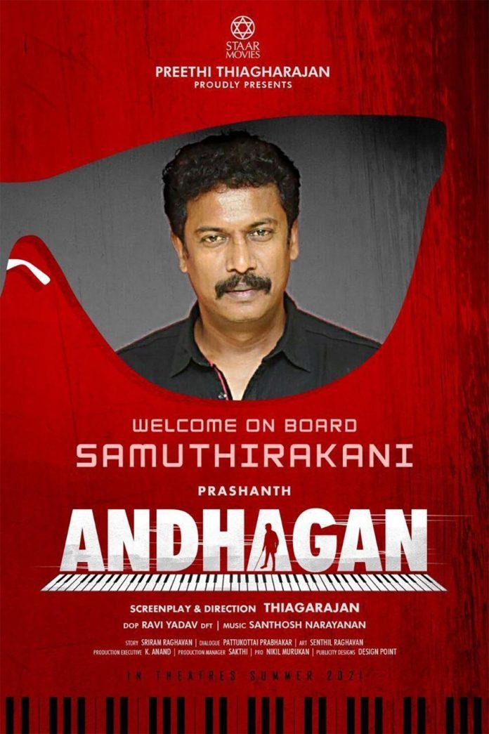 Andhagan Samuthrakani