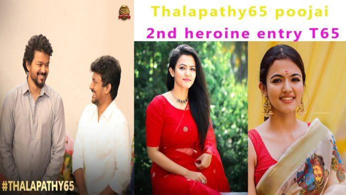 Aparna Das Thalapathy 65