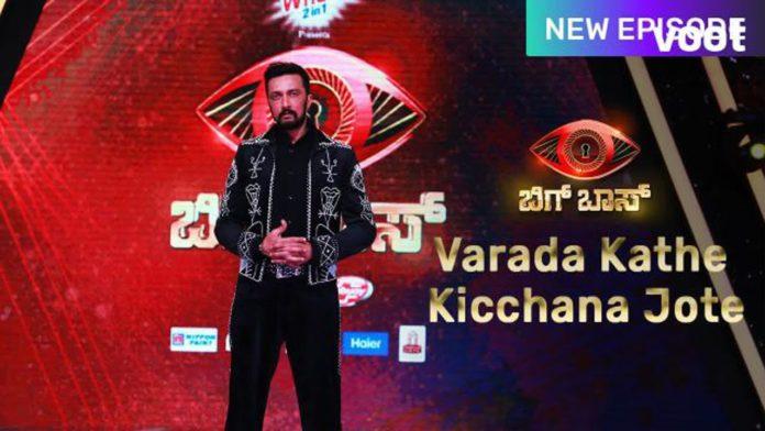 Bigg Boss Kannada 8 week 7 nominations