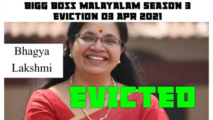 Bigg Boss Malayalam 3 eviction